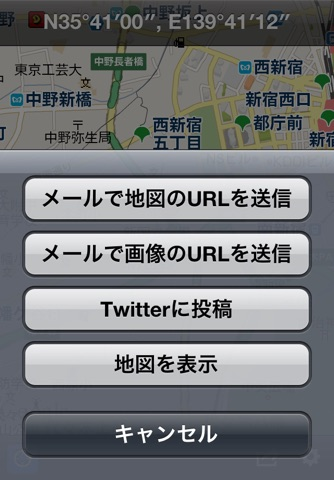 Signal Fire screenshot 3