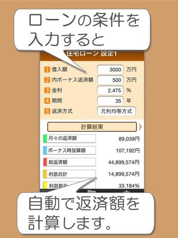 http://is5.mzstatic.com/image/thumb/Purple/v4/14/6a/34/146a34df-04aa-1017-9cac-fb682ebc3e7c/source/360x480bb.jpg