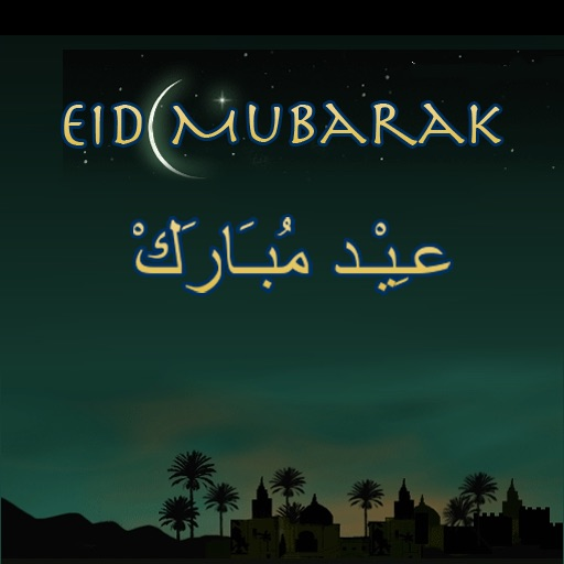 Eid Mubarak iOS App