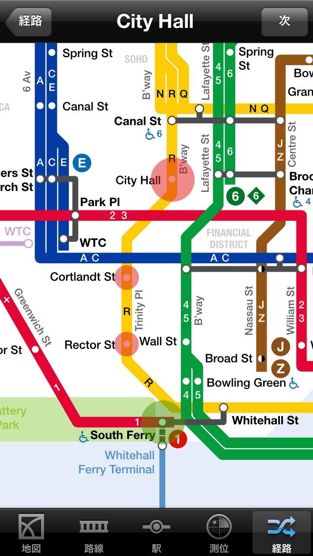 ニューヨークの地下鉄 乗換案内 screenshot1
