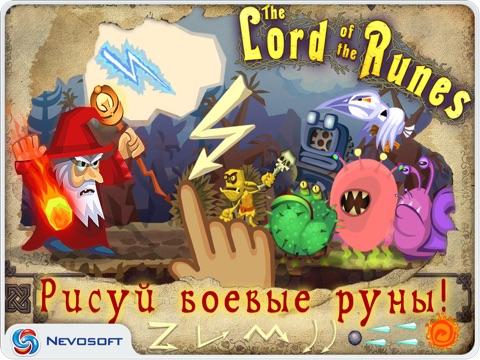 Lord of the Runes на iPad