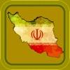 وصفات إيرانيه