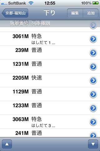yubiDia screenshot 3