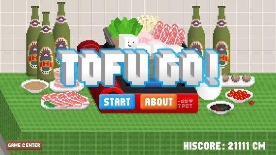 Tofu Go! Screenshot