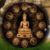 Буддийская Будильник