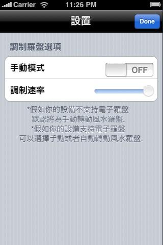 全屋吉位大搜查 screenshot 2
