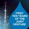 Shanghai Pudong Veolia Water – celebrating first 10 years of the Joint Venture
