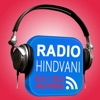 Hindvani