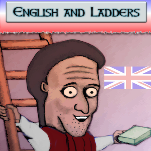 英語梯子 English and Ladders