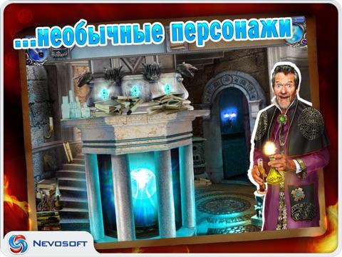 Скачать игру Академия Магии 2 HD Lite: замок волшебников (квест + поиск предметов)