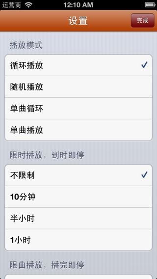 Petikan Skrin iPhone 4