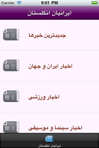 Iranianuk dating apps