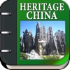 The Amazing Heritage of China
