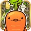 育てて野菜農園