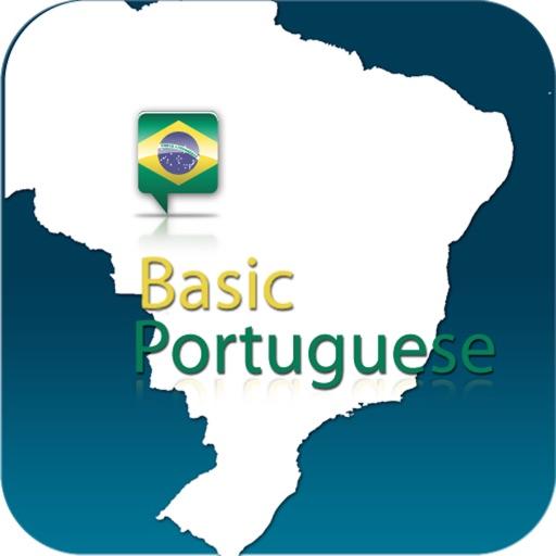 Hello-Hello葡萄牙语入门