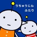 "Picture book ""Two Alien"" icon"