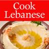 shahiya.com - Cook Lebanese 101 Recipes artwork
