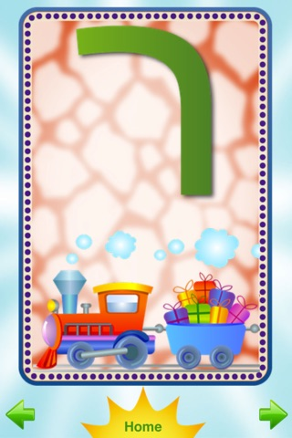 Alef Bet - Learn the Hebrew Alphabet for Kids! screenshot 3