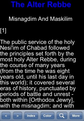 Branches Of The Chassidic Menorah - Volume 2 screenshot 1