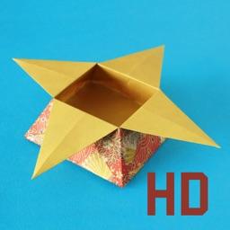 Boîtes Origami HD
