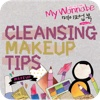 My Wannabe 메이크업북season2-6. CLEANSING MAKEUP TIPS