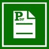 立会書PDFライター