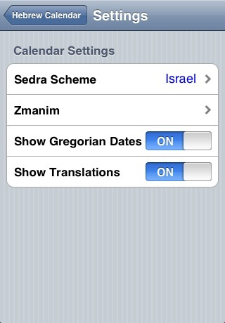 Hebrew Calendar Screenshot 5