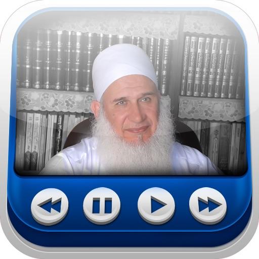 الشيخ محمد حسين يعقوب - دروس وخطب مختارة