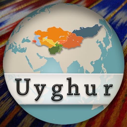 Uyghur Alphabet App