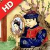 The Magic Mirror: HelloStory - Lite