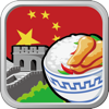 China Offline Mapa