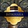 Istikhara du'aa - Guidance prayer in Islam