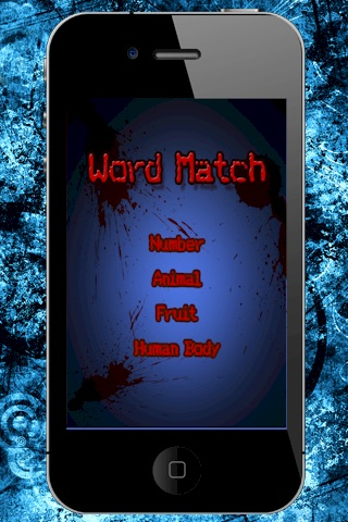 Hebrew Hangman Word Match Game HD Lite screenshot 1