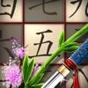 Sudoku Ronin SD