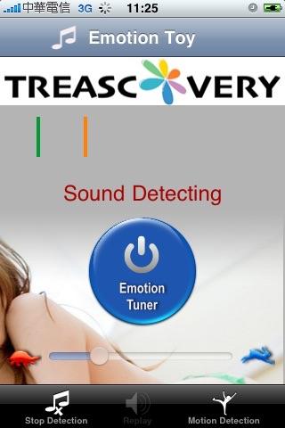 Emotion Toy screenshot 2