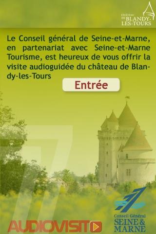 Château de Blandy-les-ToursCapture d'écran de 5