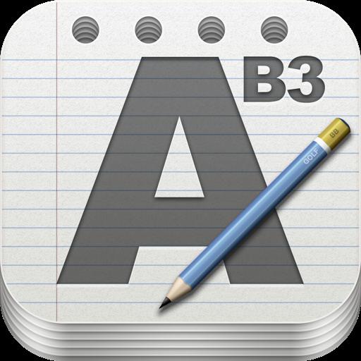 Algebra Basics 3