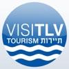 VISITLV Tel Aviv-Jaffa Official Guide
