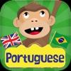 Português para crianças (iPad versão)