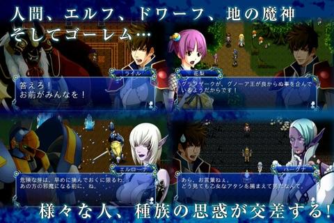 RPG Symphony of the Origin screenshot 2