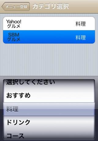 店長なび screenshot 4