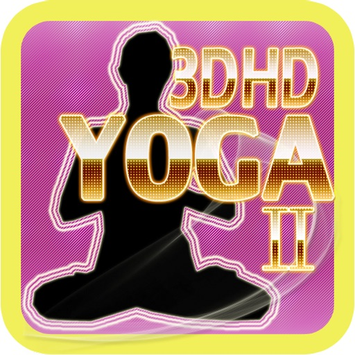 【美体塑身】3D瑜伽 Ⅱ