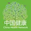 中国健康网