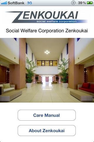 Care Manual screenshot 4