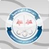 القائمة الهندسية في جامعة الكويت