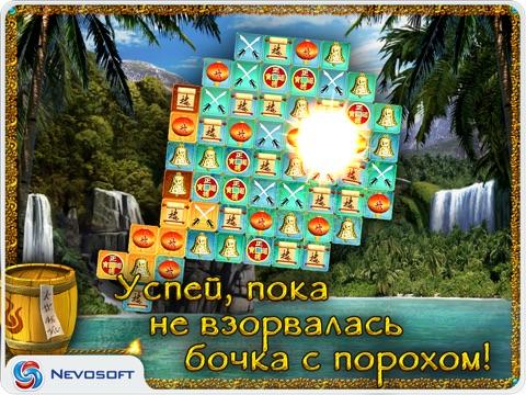 10 Талисманов: восточная головоломка три в ряд для iPad