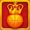 Slam Dunk King logo