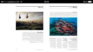 مجلة ناشيونال جيوغرافيك العربيةلقطة شاشة3