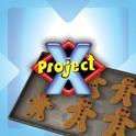 Children's Book: Gingerbread Microman icon