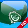 Arabisch in einem Monat HD